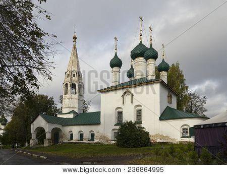 Russian Orthodox Church Of St. Nicholas The Chopped  In Yaroslavl