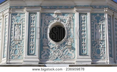 The Bell Tower Of The St. Sophia Cathedral In Kiev. Ukraine. Fragment Bass-relief  In Ukrainian Baro