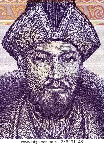 Ablai Khan Portrait From Kazakhs Money - Tenge