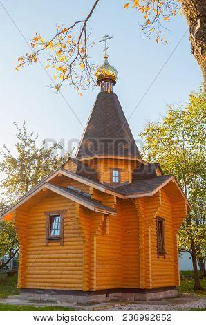 Chapel Of St Vladimir - Prince Of Novgorod And Baptist Of Rus In Kremlin In Veliky Novgorod, Russia.