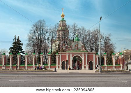 Moscow, Russia - April 16, 2018: Church Of Ioann Warrior On Bolshaya Yakimanka Street In Moscow