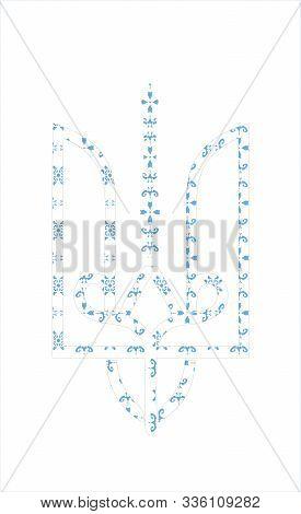 Ukrainian Trident Ornament Pattern. Vector. Seamless Line. Trident Of The Emblem Of Ukraine, Coat Of