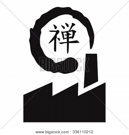 Factory Building Illustration With Zen Kanji Word And Symbol
