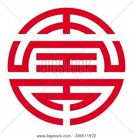 Red Chinese Longevity Symbol With A White Background