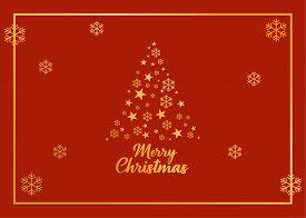 Podcast, Christmas Tree, Christmas Greeting Card, Merry Christmas, Christmas Card. Decorative Christ