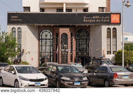 Entrance To The Bank Of Cairo - Banque Du Caire In Hurghada. Egypt's Third-largest State-owned Bank.