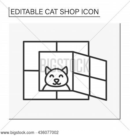 Kennel Line Icon.establishment For The Breeding Or Boarding Of Cats. Cat Shop. Shop Concept. Isolate