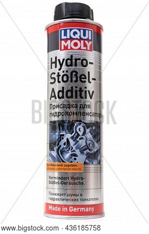 Minsk, Belarus - Oct 14, 2021: Liqui Moly Automotive Additive In A Metal Can For Hydraulic Lifters