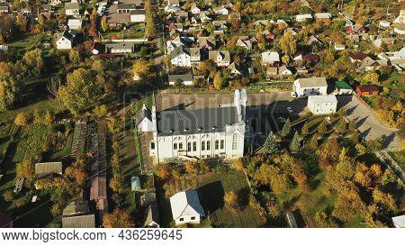 Kobryn, Brest Region, Belarus. Cityscape Skyline In Autumn Sunny Day. Birds-eye View Of Kobrin Churc