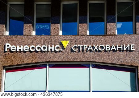 A Sign With The Logo Of The Russian Insurance Company Renaissance Insurance. Novosibirsk, Russia - O