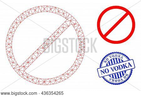 Web Mesh Forbidden Vector Icon, And Blue Round No Vodka Textured Stamp Seal. No Vodka Stamp Seal Use