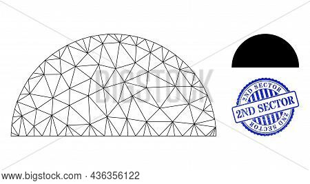 Web Net Semisphere Vector Icon, And Blue Round 2nd Sector Grunge Watermark. 2nd Sector Watermark Use