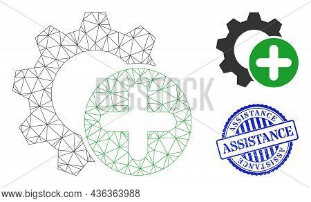 Web Net Add Settings Gear Vector Icon, And Blue Round Assistance Scratched Watermark. Assistance Wat
