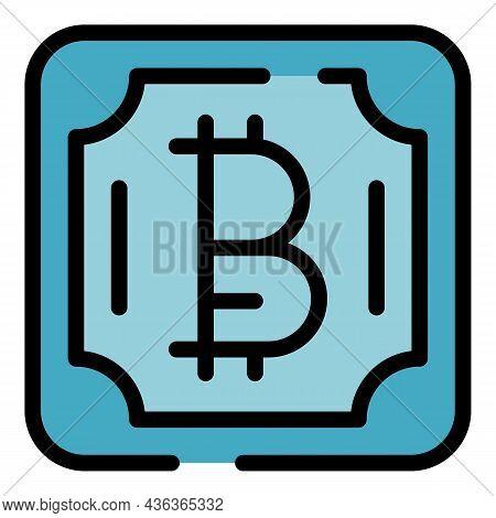 Blockchain Square Icon. Outline Blockchain Square Vector Icon Color Flat Isolated
