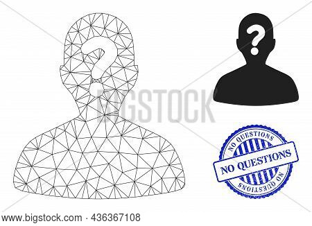 Web Network Unknown Body Vector Icon, And Blue Round No Questions Scratched Stamp Print. No Question