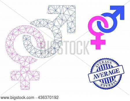 Web Mesh Straight Sex Symbol Vector Icon, And Blue Round Average Grunge Seal. Average Stamp Seal Use