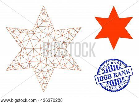 Web Carcass Six Pointed Star Vector Icon, And Blue Round High Rank Scratched Watermark. High Rank Wa