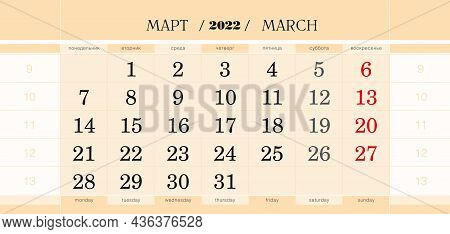 Calendar Quarterly Block For 2022 Year, March 2022. Wall Calendar, English And Russian Language. Wee