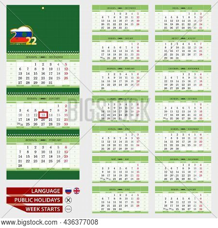 Lime Green Wall Quarterly Calendar 2022, Russian And English Language. Week Start From Monday.