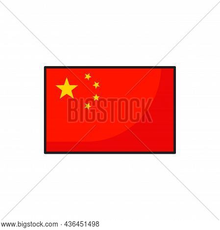 China National Communist Country Red Banner With Five Yellow Stars Isolated. Vector Republic Country