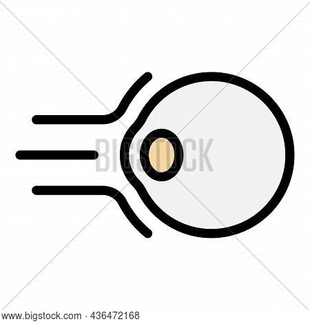 Laser Vision Correction Icon. Outline Laser Vision Correction Vector Icon Color Flat Isolated