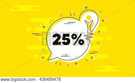25 Percent Off Sale. Idea Yellow Chat Bubble Banner. Discount Offer Price Sign. Special Offer Symbol