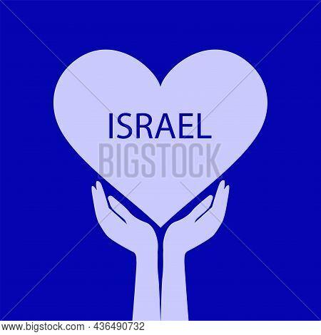 Two Hands Holding A Heart - Blue Background - Vector. Israel. Hanukkah, Sukkot, Rosh Hashanah, Yom K