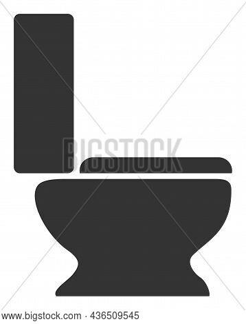 Toilet Seat Vector Illustration. A Flat Illustration Design Of Toilet Seat Icon On A White Backgroun