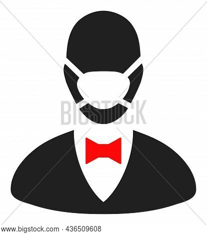 Boss Mask Vector Illustration. A Flat Illustration Design Of Boss Mask Icon On A White Background.