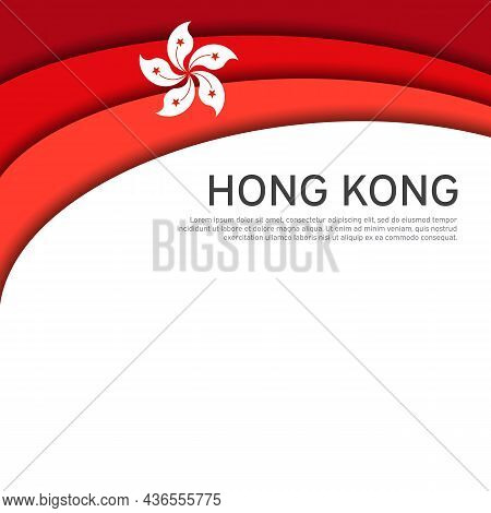 Abstract Waving Hong Kong Flag. Paper Cut Style. Creative Background For The Design Of Patriotic Hon