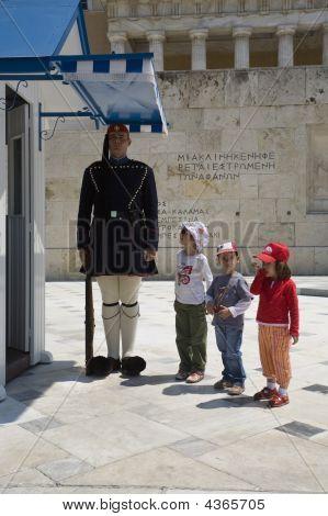 Athens Guardian