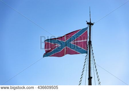 Flag Of Naval Fortresses -- Rises On The Flagstaffs (masts) Marine (coastal) Forts And Other Coastal