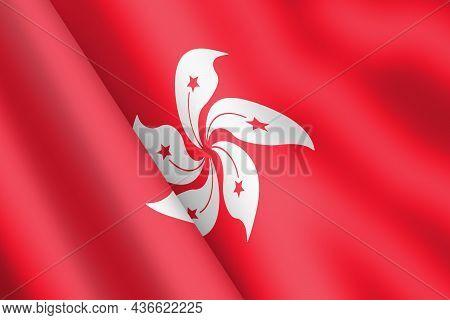 Hong Kong Waving Flag 3d Illustration Wind Ripple