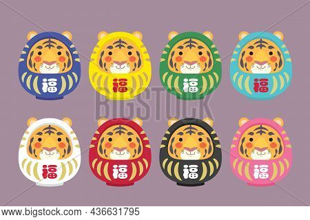 Japanese Daruma Doll With Cute Tiger Face In Different Colours. 2022 Year Of The Tiger Design Elemen