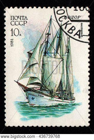 Ussr - Circa 1981: Sailing Ship Schooner Kodor On A Ussr Postage Stamp. Soviet Sailboat On A Postage