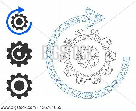 Web Network Gear Rotation Vector Icon, And Additional Icons. Flat 2d Model Created From Gear Rotatio