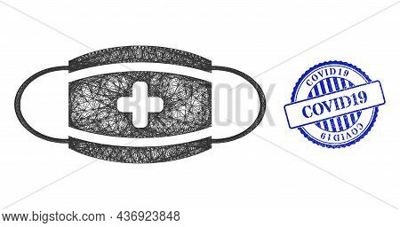 Vector Network Medical Mask Model, And Covid19 Blue Rosette Corroded Seal. Linear Frame Network Symb