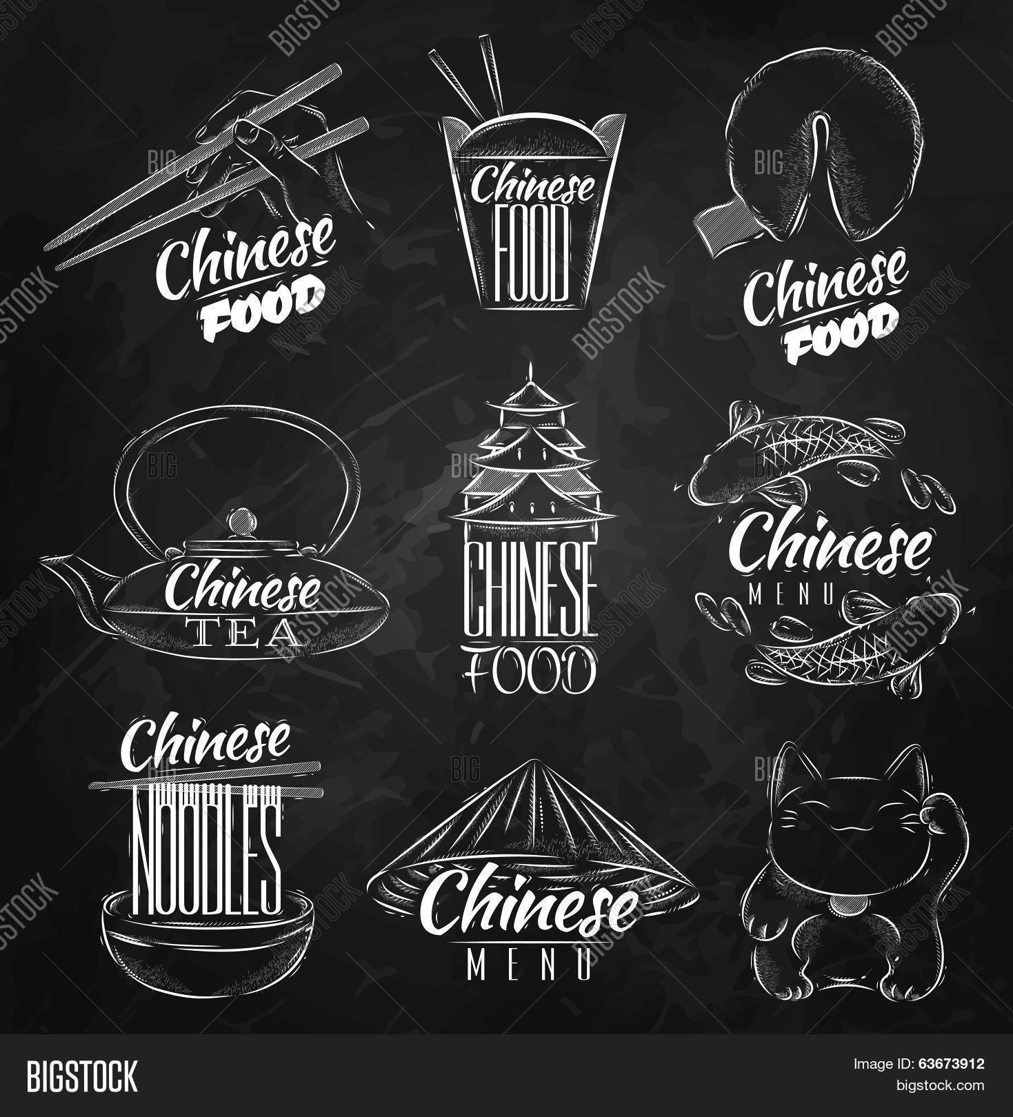 Chinese Food Symbols Vector Photo Free Trial Bigstock