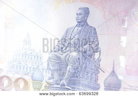 King Nangklao (King Rama III) banknote
