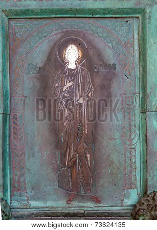 Holy Amalfi Cathedral, Old, Door, Taly. 9Th-century Roman Catholic Structure. It Is Dedicated To The