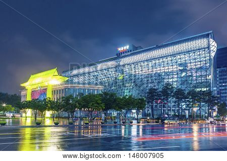 Seoul, South Korea - August 16, 2015: City Hall Building Of Seoul Metropolitan Government Shot At Ni