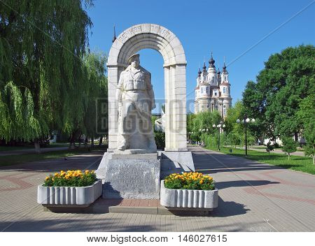 Kaluga, Russia - July 12, 2014: Monument to soldiers-internationalists in Victory Square Kaluga