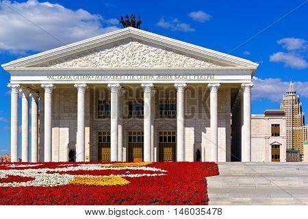 Astana opera in the background of blue sky, Kazahstan