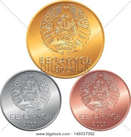 vector obverse new Belarusian Money BYN ruble gold, silver and copper coins with National emblem and inscription Belarus