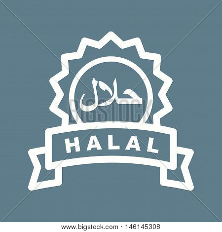 Halal, sticker, products icon vector image. Can also be used for islamic. Suitable for mobile apps, web apps and print media.