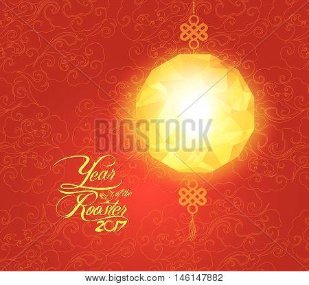 Oriental Chinese New Year Element Design. Polygonal lantern