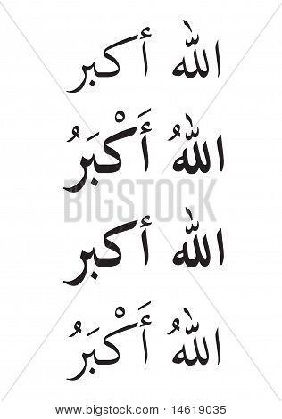 Allahu Akhbar In Arabic Calligraphy In Vector Illustration