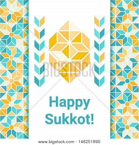 Four species - palm willow myrtle etrog - symbols of Jewish holiday Sukkot. Vector illustration.