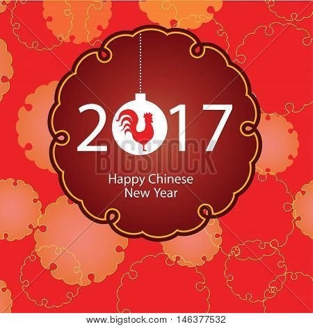 Happy Chinese new year 2017 card, Gold Chicken in circle