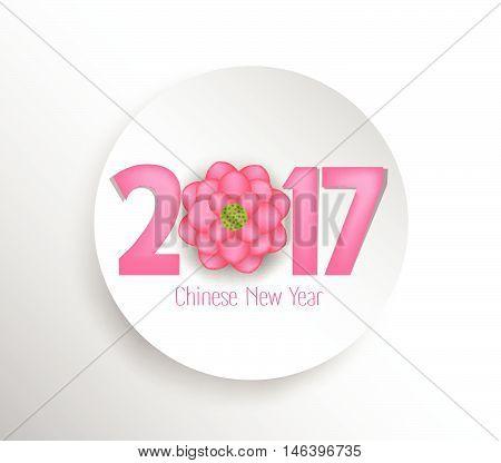 Happy new year 2017. Seasons Greetings. blossom design